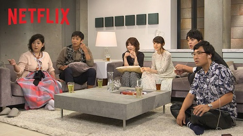 The way of words for Terrace house netflix cast