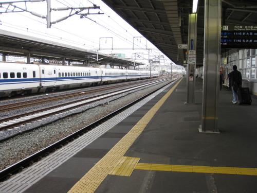 Sonobe Station