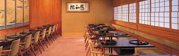 Kyoto Kitcho in Kyoto Hotel Granvia