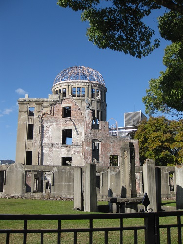 The A-Dome, Hiroshima