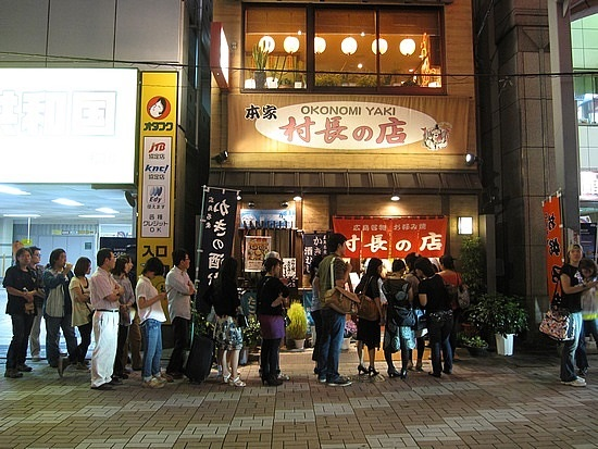Line up for an okonomiyaki restaurant. Photo Credit Lami Japan.