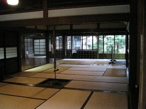 The Interior of the Ito Family Home
