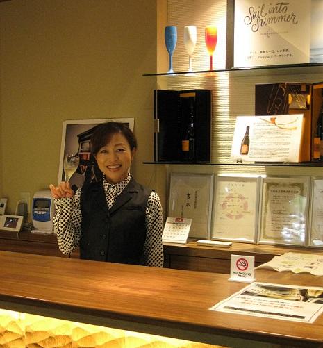 Toshiko. Cheers! Kampai!